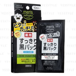 Kose - Softymo Men's Nose Clean Pack