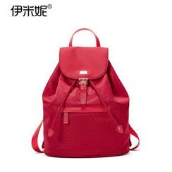 Emini House - Nylon Flap Backpack