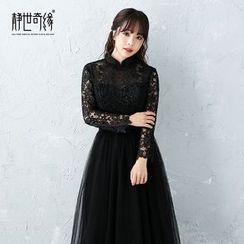 Fantasy Bride - Long-Sleeve Lace Evening Gown