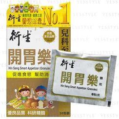 Hin Sang - Smart Appetizer (Granules)
