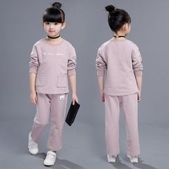 SEE SAW - Set: Kids Top + Pants