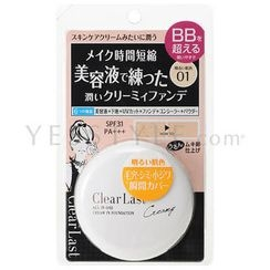 BCL - ClearLast All in One Cream in Foundation SPF 31 PA+++ (#01 Light Ocher)