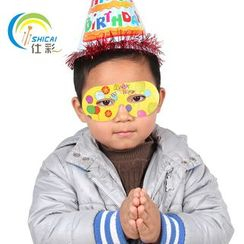 Dress Parade - Party Eye Mask