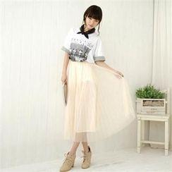 Cookie 7 - Tulle Maxi Skirt