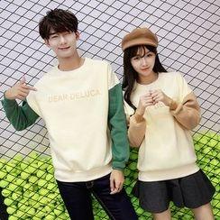 We Belong - Couple Matching Colour Block Sweatshirt