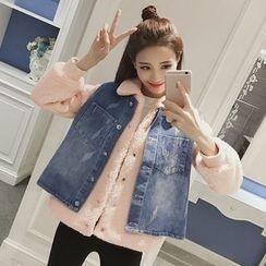 Ashlee - Set: Fleece Jacket + Denim Vest