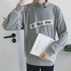 Arthur Look - Lettering Mock Neck Pullover