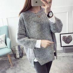 Qimi - Melange Slit Hem Sweater