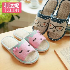 Rivari - Family Cat Pattern Slippers
