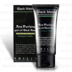 SHILLS - 挽臉活性炭黑面膜