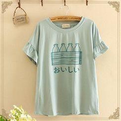 Fairyland - Short Sleeved Print T-shirt