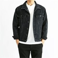 THE COVER - Collared Distressed Denim Jacket