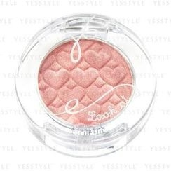 Etude House - Look At My Eyes (#PK002)