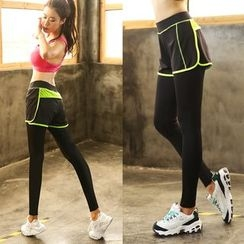 PUDDIN - Sports Piped Inset Leggings
