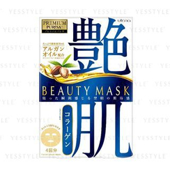 Utena - Premium Puresa Beauty Mask Collagen