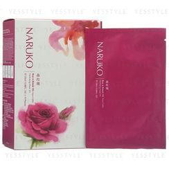 NARUKO - Rose and Botanic HA Aqua Cubic Hydrating Mask