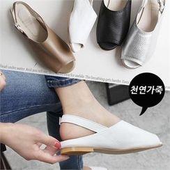 Reneve - Sling-Back Sandals
