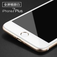 RERIS - Tempered Glass Protective Film - Apple iPhone 7 Plus