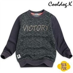 WALTON kids - Kids Embroidered Color-Block Sweatshirt