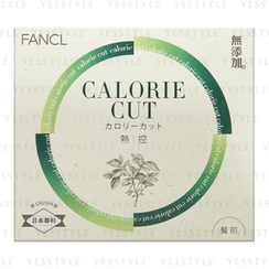 Fancl - Calorie Cut
