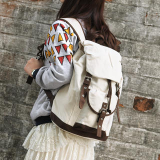 59 Seconds - Contrast Trim Buckled Backpack