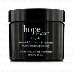Philosophy - Hope In a Jar Intense Retexturizing Moisturizer