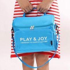 Evorest Bags - Shoulder Coolbag