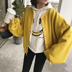 EKOOL - Drop-Shoulder Baseball Jacket
