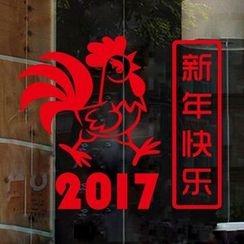 StickIt - Chinese New Year Window Sticker