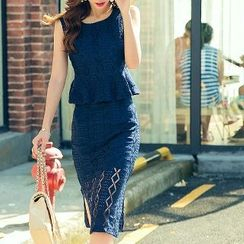 Romantica - Set: Lace Sleeveless Peplum Top + Skirt