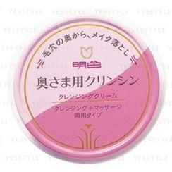 brilliant colors - Cleansing Cream