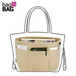 Bag In Bag - Bag Organizer Insert
