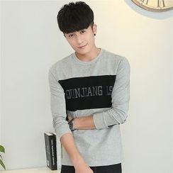 SOLER - Letter Colour Block Sweatshirt