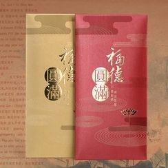OSUN - 紅包