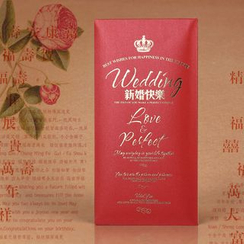 OSUN - 婚禮紅包