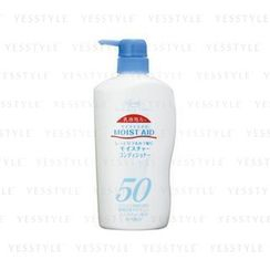 Cosmetex Roland - Loshi Moist Aid 50 Conditioner