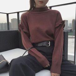 MePanda - Plain Mock Neck Sweater
