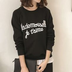 Little V - Mock Two Piece Sweatshirt