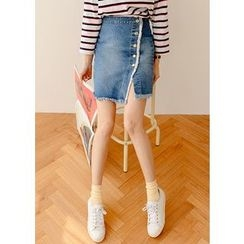 J-ANN - Fringed-Trim Denim Skirt