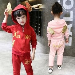Merry Go Round - Kids Set: Hooded Zip Jacket + Sweatpants