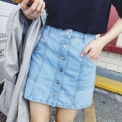 MATO - Button-front A-line Skirt
