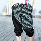 Justyle - Printed Cropped Sweatpants
