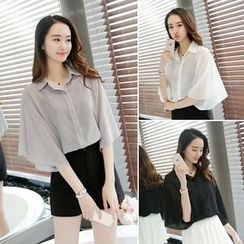 QZ Lady - Set: Bell-Sleeve Chiffon Shirt + Camisole