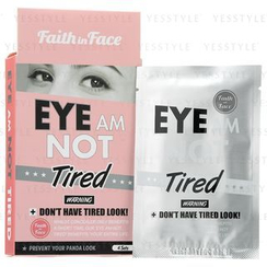 Faith in Face - Eye Am Not Tired Eye Patch