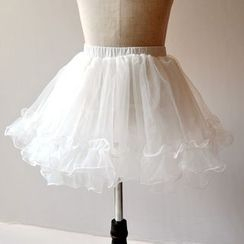 Little Princess - Kids Dance Skirt