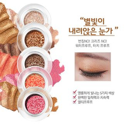 Berrisom - Oops Tint Star Shadow 3g