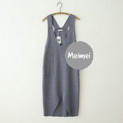 Meimei - Knit Jumper Dress