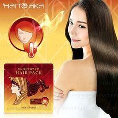HANAKA 花戀肌 - 摩洛哥溫感修護髮膜