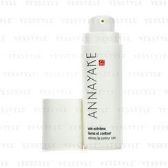 Annayake - Extreme Lip Contour Care