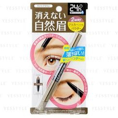 BCL - Browlash EX Water Eyebrow Gel Pencil and Powder (Light Brown)